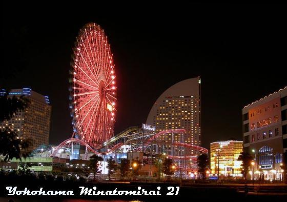 minatomirai_01.jpg